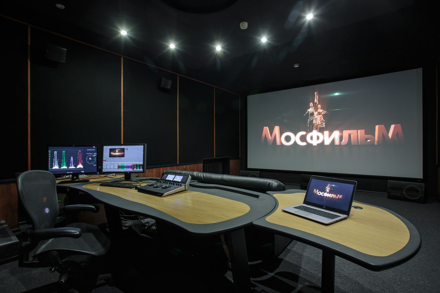 Цветокоррекция кинокартин Autodesk Flame Premium|DaVinci Resolve